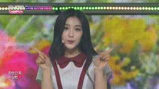 Show Champion EP.235 ELRIS - We, First