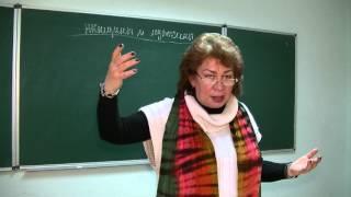 видео Женская психология в отношениях с мужчинами. Психология отношений мужчины и женщины