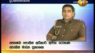 SIRASA LUNCH TIME NEWS 2014-10-24