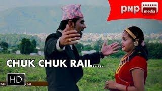 Chuk Chuk Rail   Anjan Dahal   New Music Video   2013