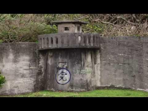 人權系列/碉堡禁閉室 監獄中的監獄【央廣新聞】