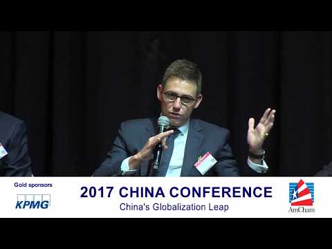 China Conference 2017 - Panel I: The Global Push of the China Brand