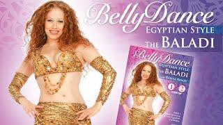 Belly dance Egyptian Style: The Baladi, by Ranya Renée instant video / DVD