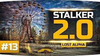 Смертельная Битва — Джов vs 100 Монстров ● S.T.A.L.K.E.R. 2.0: Lost Alpha #13