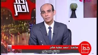 أحمد عطية صالح: يحيى قلاش يستطعف خصومه بالأدب الإخواني المصطنع