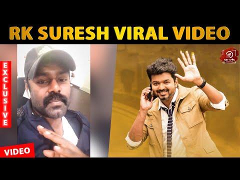 Billa Pandi Is Not Big As Vijay's Sarkar But- R K Suresh Viral Video