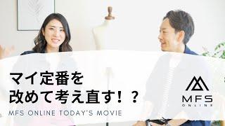 スタイリスト大山 旬の愛用アイテムが買える【楽天ROOM】 https://room....