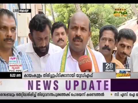 Congress M. Liju To Hold Back Kayamkulam Constituency
