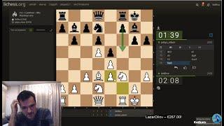 [Шахмат] Играя шах на живо срещу зрители
