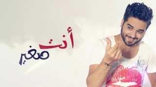 Moataz Abou Zouz - Sghayar (Instrumental / Karaoke) | (معتز أبو الزوز - صغير (موسيقى