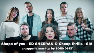 Shape of you - ED SHEERAN & Cheap thrills - SIA | acapella cover // (mashup)