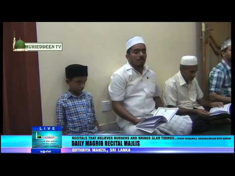 LIVE   Daily Majlis & Discourses (30-10-2017)   Colombo, Sri Lanka