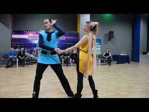 ХАСТЛ, Discofox, Танцующий город 2020,  ДнД Champion, финал, Fast, Ермаков Виталий и Дутчак Татьяна