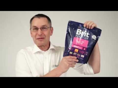 Полнорационные корма для кошек и собак премиум класса Brit Premium