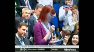 Путин отвечает на вопрос о П И З Д Ю Н  , П И Д Р  и Г Е И