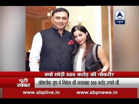 Poori Khabar: Know Why Did Nikesh Arora Leave A Job Worth Rs 500 Crore!