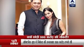 Poori Khabar: Know why did Nikesh Arora leave a job worth Rs 500 crore!