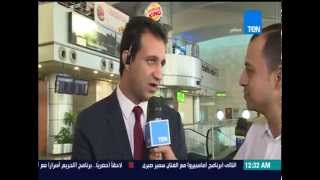 مساء الانوار - كاميرا البرنامج ترصد مغادرة نادى الزمالك المطار للتوجه الى تونس
