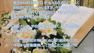 安原一良・冠婚葬祭マナー教室~結婚披露宴・挨拶(新婦上司看護婦長より)