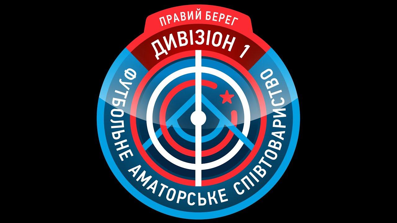 Рубікон - Пас Контрол   Дивізіон 1 ПБ   21 тур   2020-2021