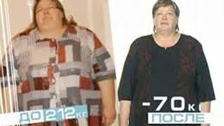 Минус 60 система похудения!