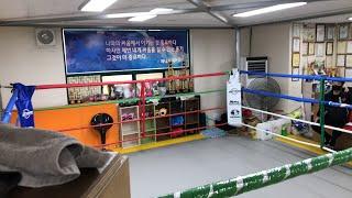 제4회 밀양시협회장배 킥복싱 및 복싱 대회