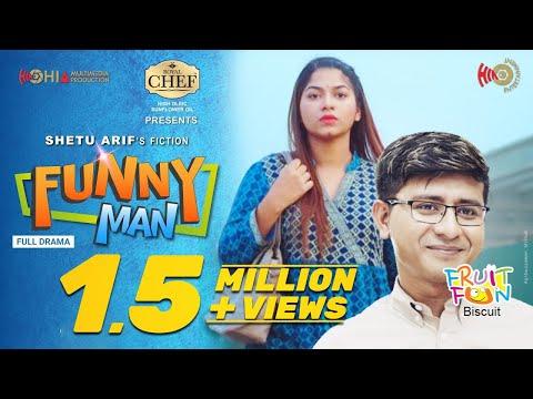 Funny Man | Shamim Hasan Sarkar | Parsa Evana | Shetu Arif | Bangla Natok 2021