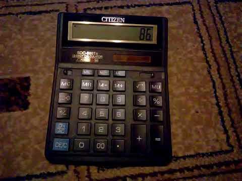Как настроить калькулятор ситизен
