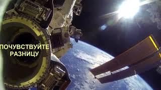 МКС в Телескоп и Кино с МКС - Большая Разница, Плоская Земля