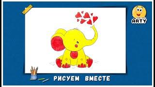 Познавательное рисование для детей с KIDS CLUB ARTY. Видеоурок. Как нарисовать слоника