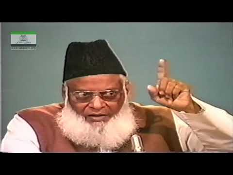 WHO IS SUPPORTING PLAN OF GREATER ISRAEL  BY DR ISRAR AHMED