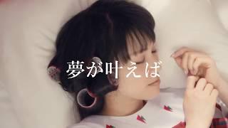 Perfumeの3人が歌う右から2番目の星&夢はひそかにのメドレーをイメージして動画編集してみました^^