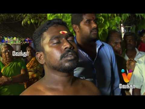"Moondravathu Kan | [Epi - 436] |""The Soul Of Ponnar Shankar Curing Peoples Problem"" | Erode, TN"