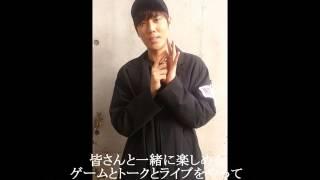 11月30日(水)東京:新宿文化センターで開催のキム・キュジョン(SS501...