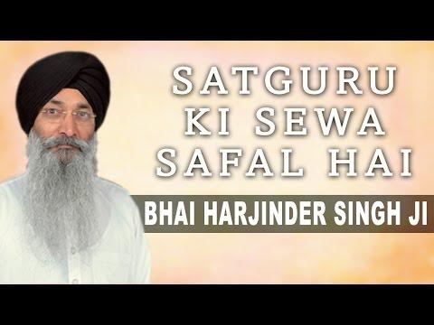 Satguru Ki Sewa Safal Hai | Bhai Harjinder Singh Ji | Daras Tere Ki Pyaas