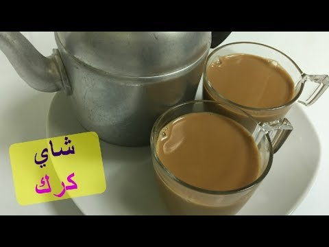 how to make karak tea