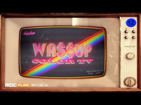 [WASSUP(와썹)] WASSUP 3RD MINI ALBUM [COLOR TV ] M/V