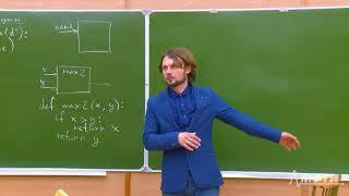 Алгоритмы на Python 3. Лекция №4