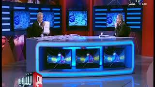 مع شوبير - مرتضي منصور: نحن نسير بالقانون وليس بالتوريث thumbnail
