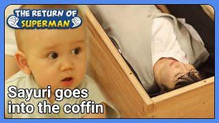 Sayuri goes into the coffin (The Return of Superman)   KBS WORLD TV 210919