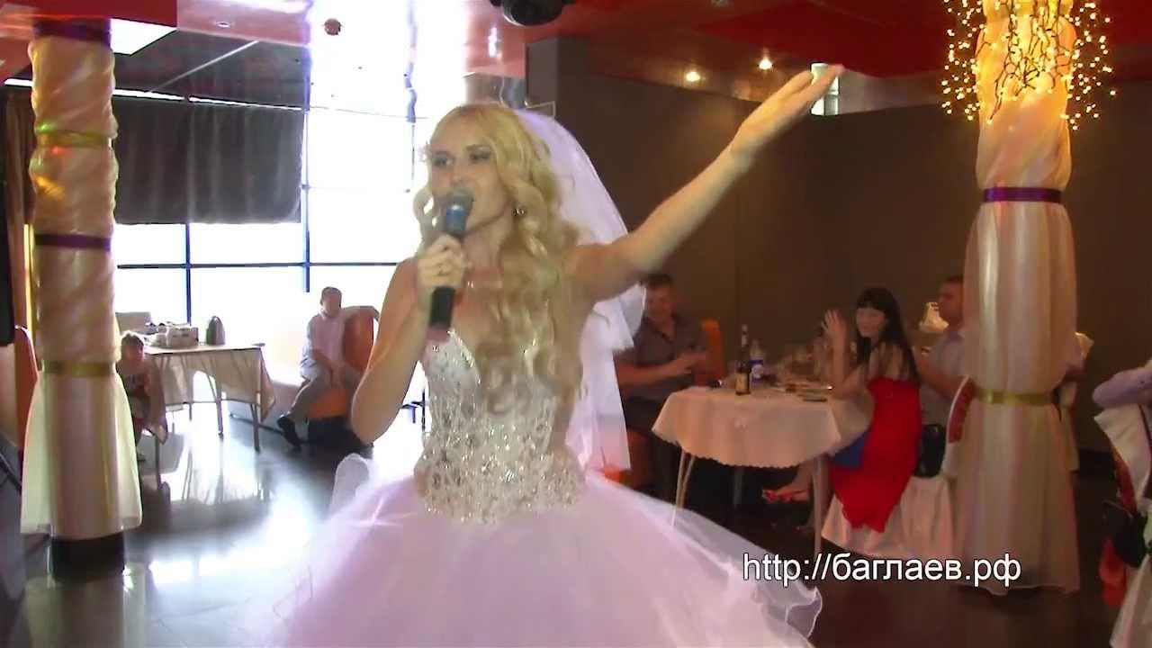 Свадебная реп