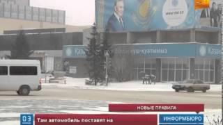 В Казахстан скоро хлынет поток подержанных авто из  России(, 2015-01-12T16:39:30.000Z)
