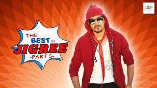 Best Of Jigree (Kumar Kattel)   Part 5   Comedy Video   Bhadragol