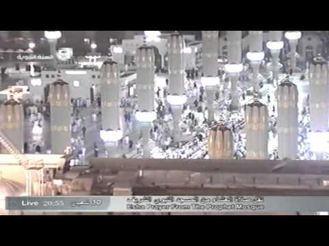 Isha Prayer in Madinah - June 28, 2014 | Ramadan 1, 1435  AH