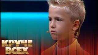 Мальчик с уникальной памятью на цвета Себастиан Пшенишнюк | Круче всех!