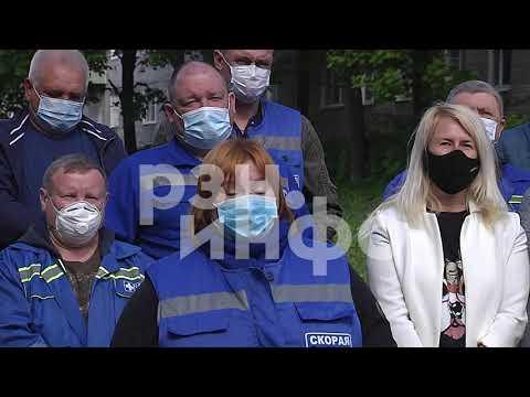 Обращение к Путину рязанских врачей