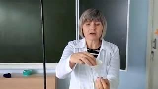 Очистка загрязненной поваренной соли/8 класс