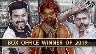 Box Office Winner of 2019 in Tamil Cinema | Bigil | Viswasam | Petta | Vijay | Ajith | Rajini