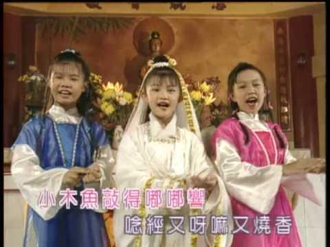 Crystal Ong 王雪晶 - 小和尚 Xiao He Shang (中國DVD版)