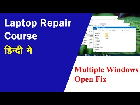 One Click Multiple Window Open Fix -Multiple Windows Opening Uncontrollably